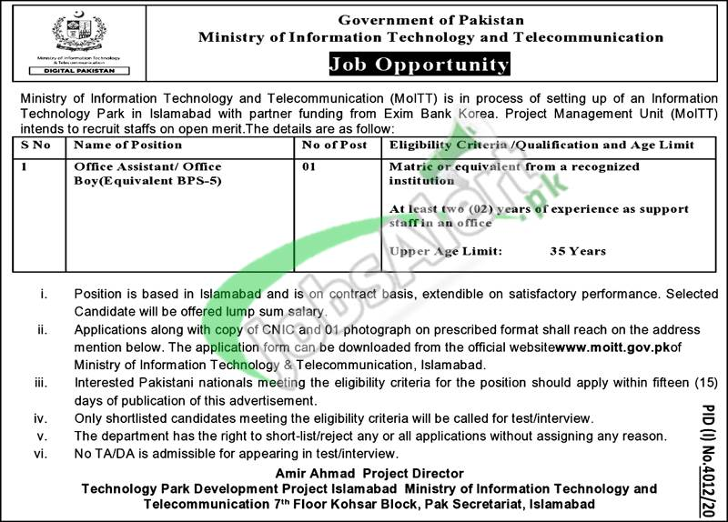 Ministry of IT Jobs