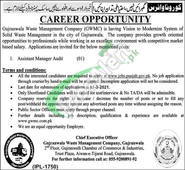 GWMC Jobs