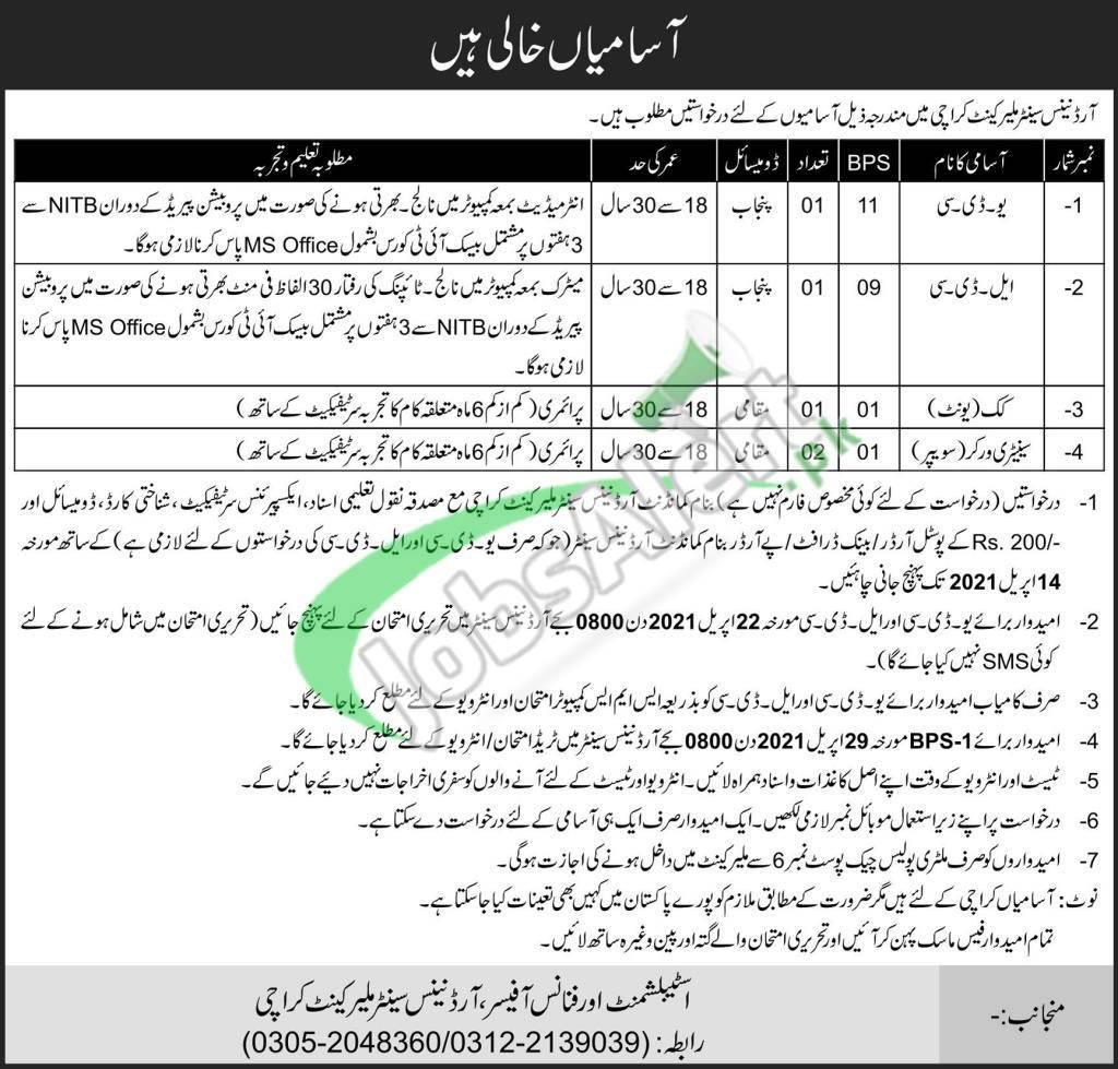 Central Ordnance Depot Malir Cantt Karachi Jobs