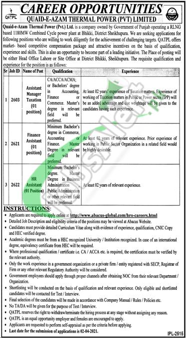 Quaid-e-Azam Thermal Power Lahore Jobs