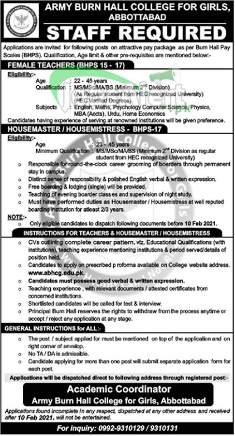 Army Burn Hall College Abbottabad Jobs