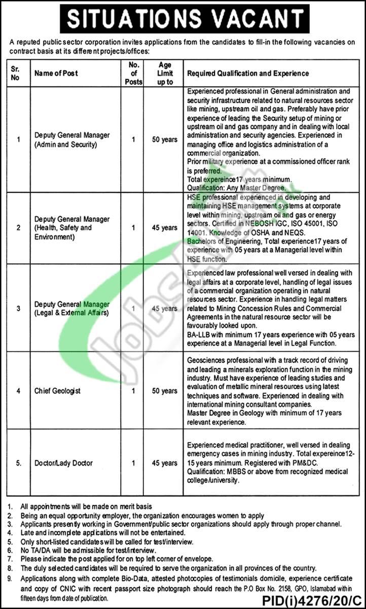 PO Box 2158 Islamabad Jobs 2021