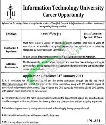 ITU University Jobs