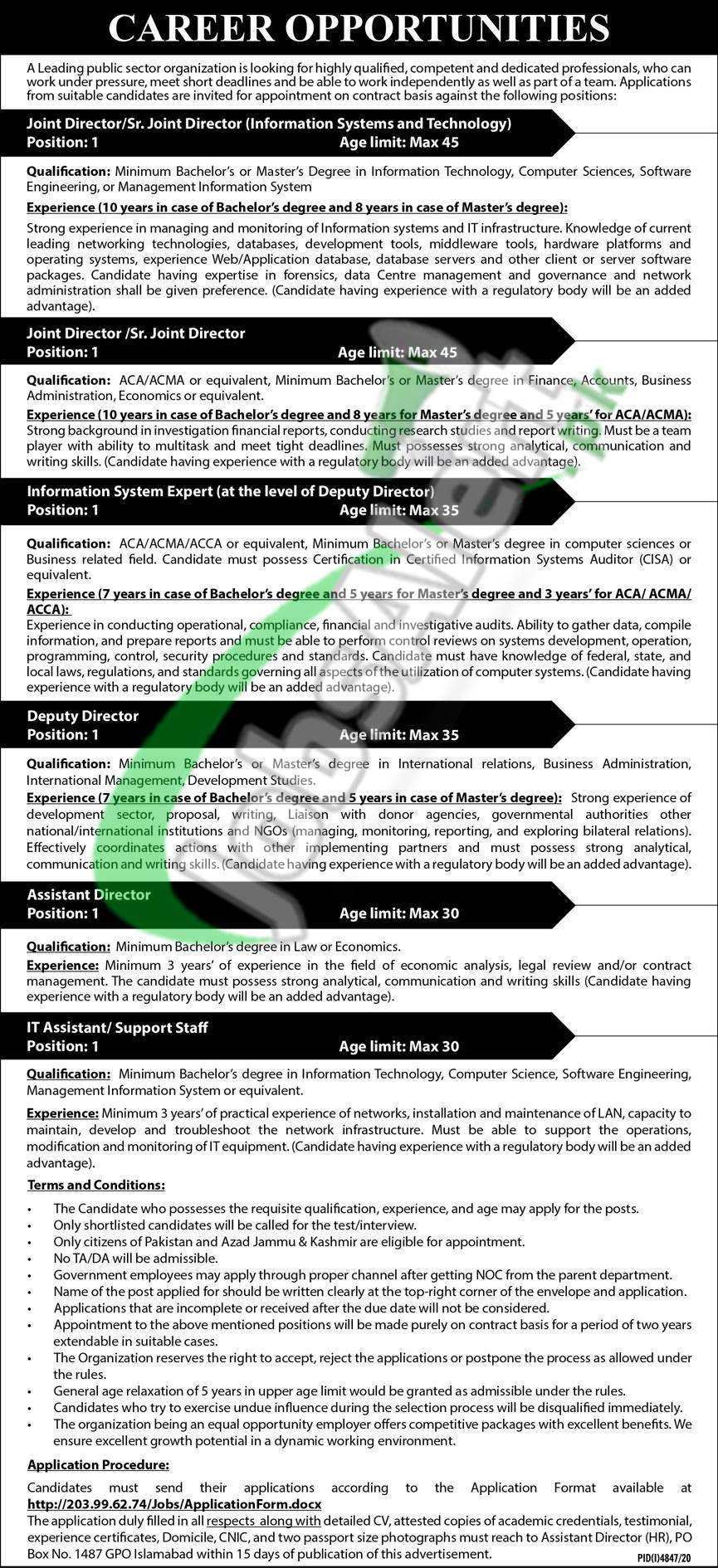 PO Box 1487 GPO Islamabad Jobs