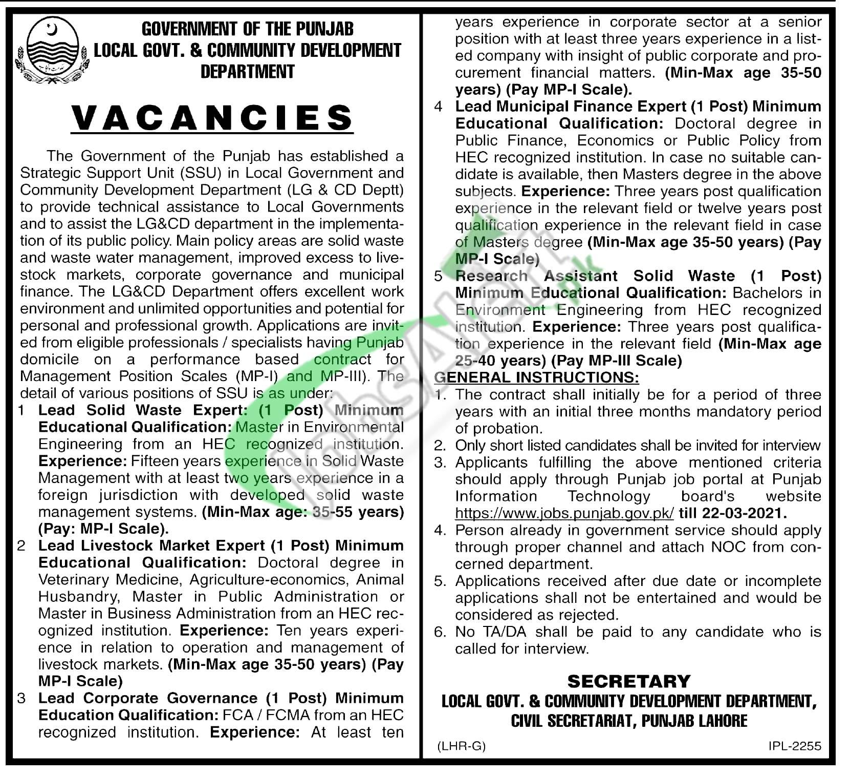 Local Govt and Community Development Lahore Jobs