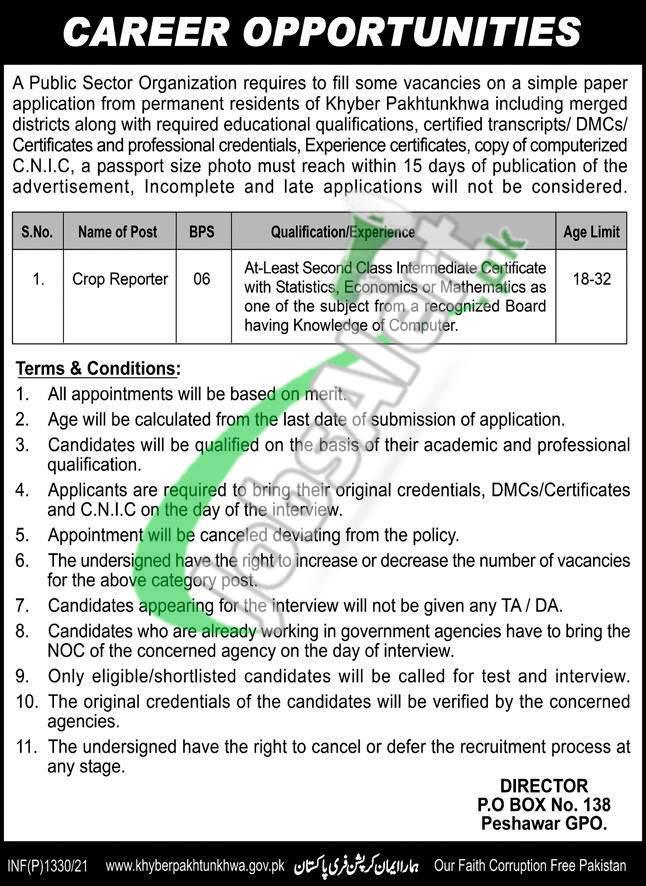 PO Box 138 GPO Peshawar Jobs