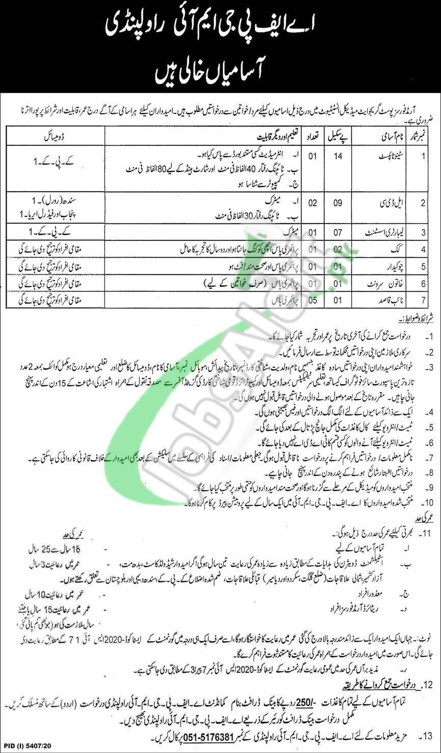 Armed Forces Post Graduate Medical Institute Jobs