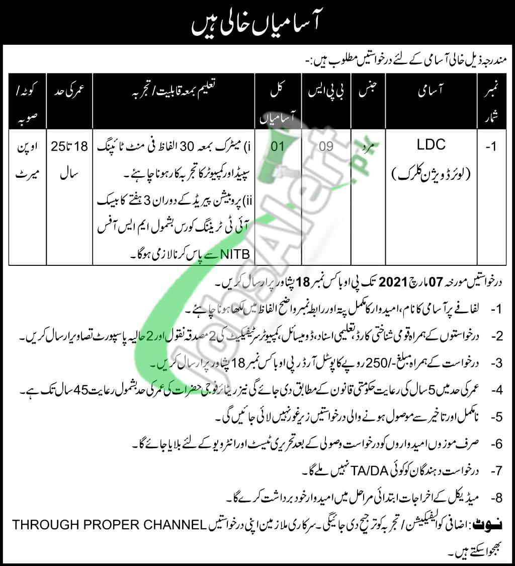 PO Box 18 Peshawar Jobs
