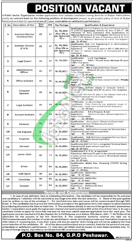PO Box 84 GPO Peshawar Jobs