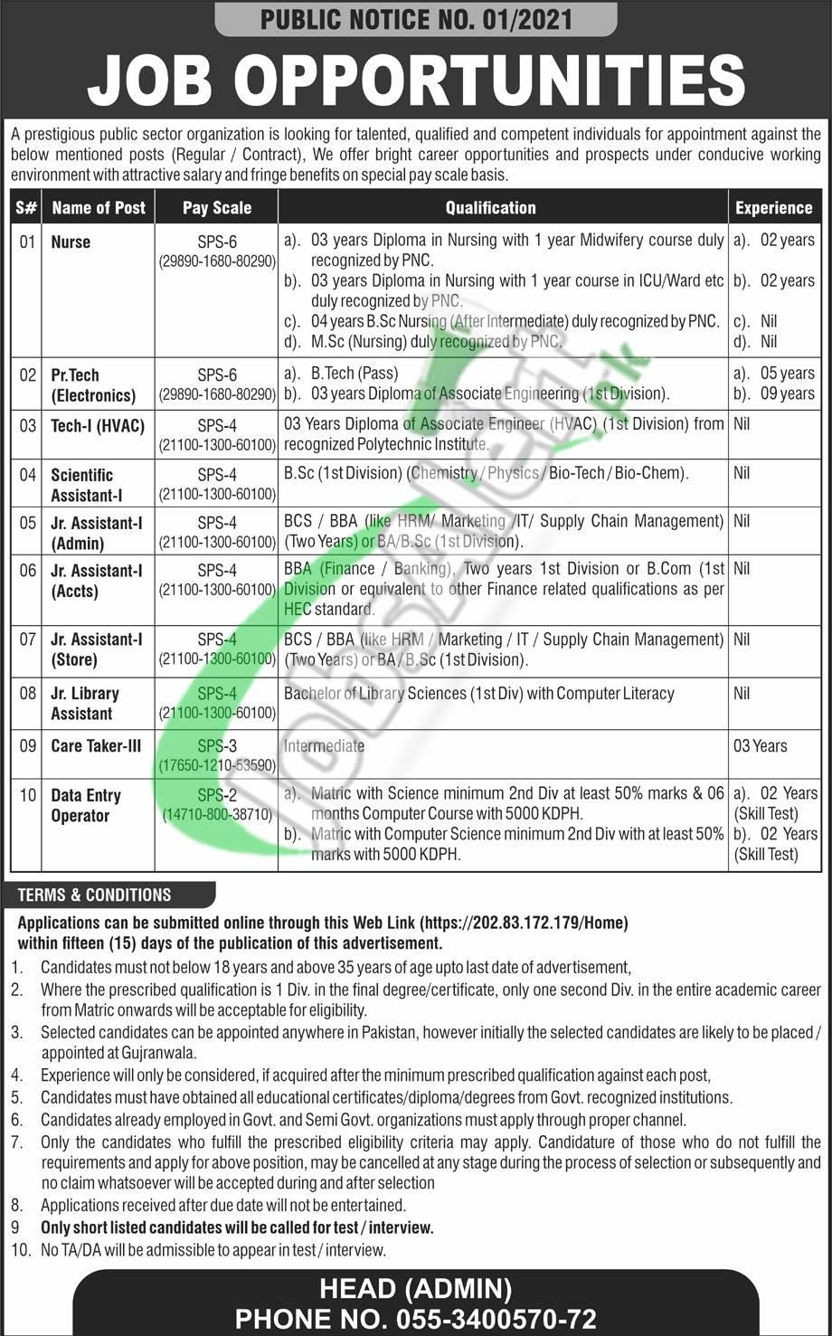 www.paec.gov.pk Jobs