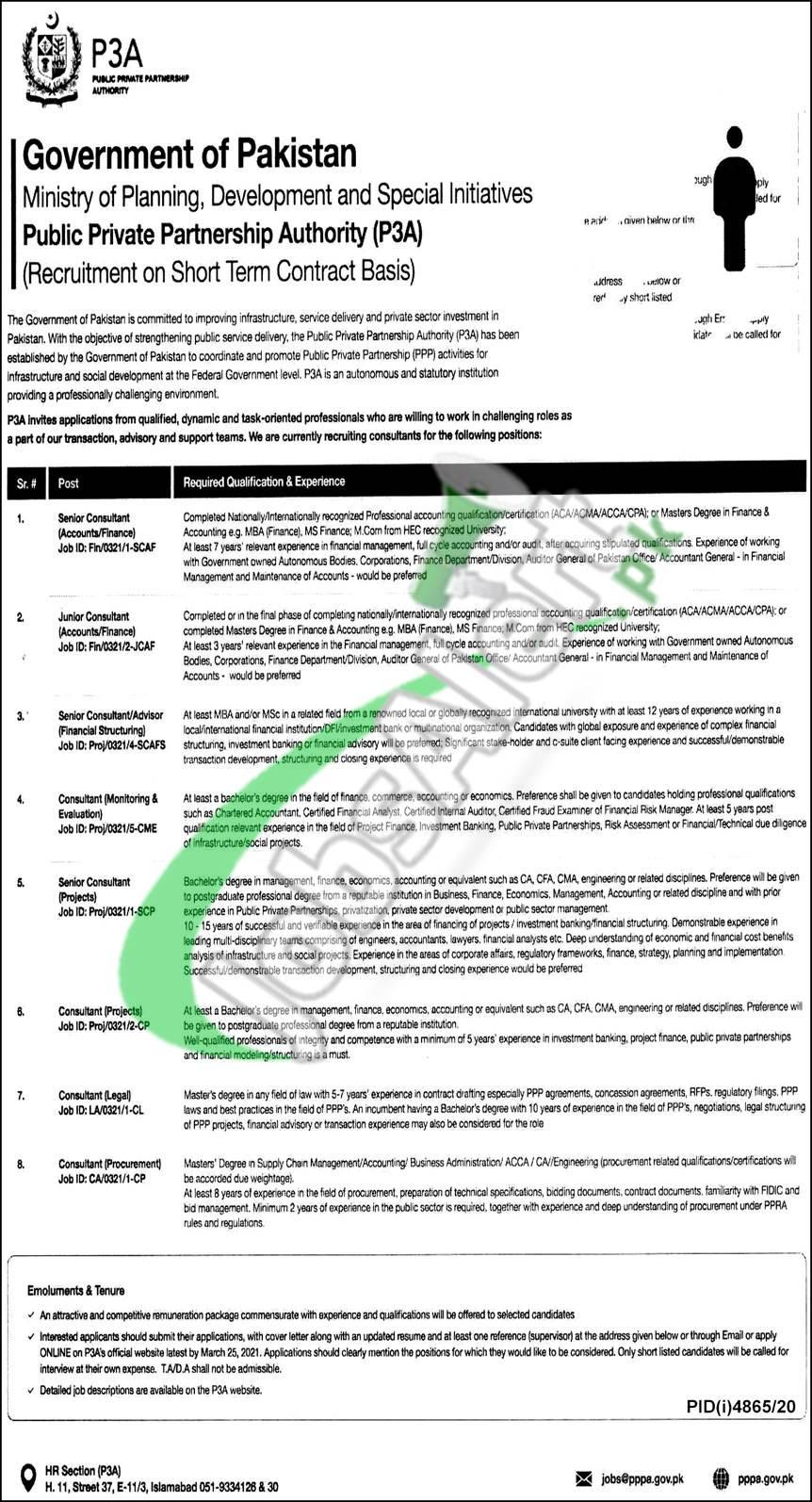 Public Private Partnership Authority Jobs