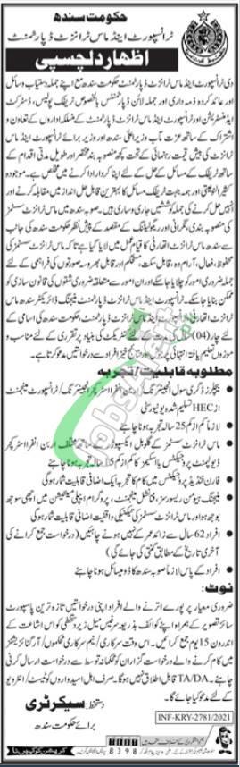 Sindh Mass Transit Authority Jobs