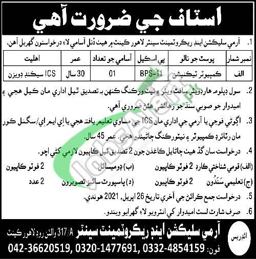 ASRC Lahore Jobs