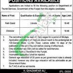 Tourism Department Punjab Jobs