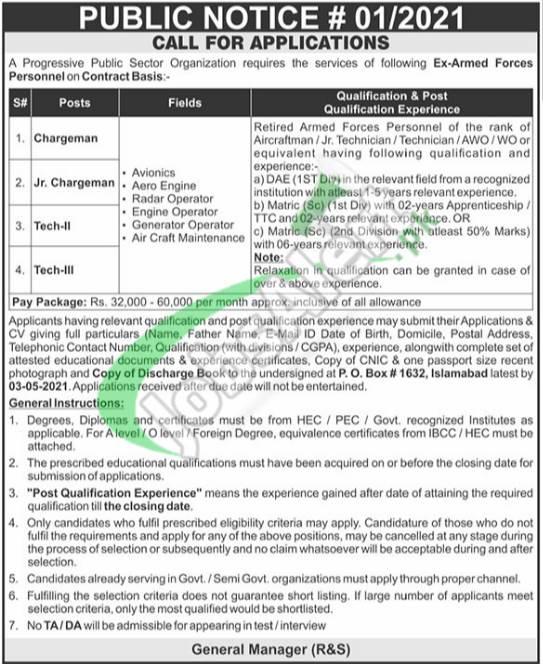 PO Box 1632 Islamabad Jobs