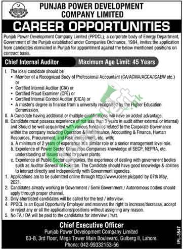 PPDCL Jobs