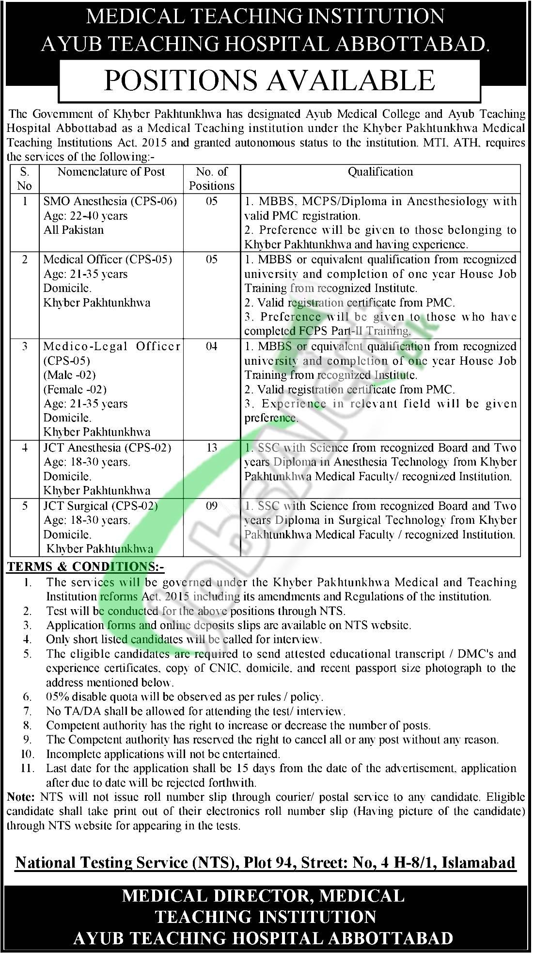 ATH Abbottabad Jobs