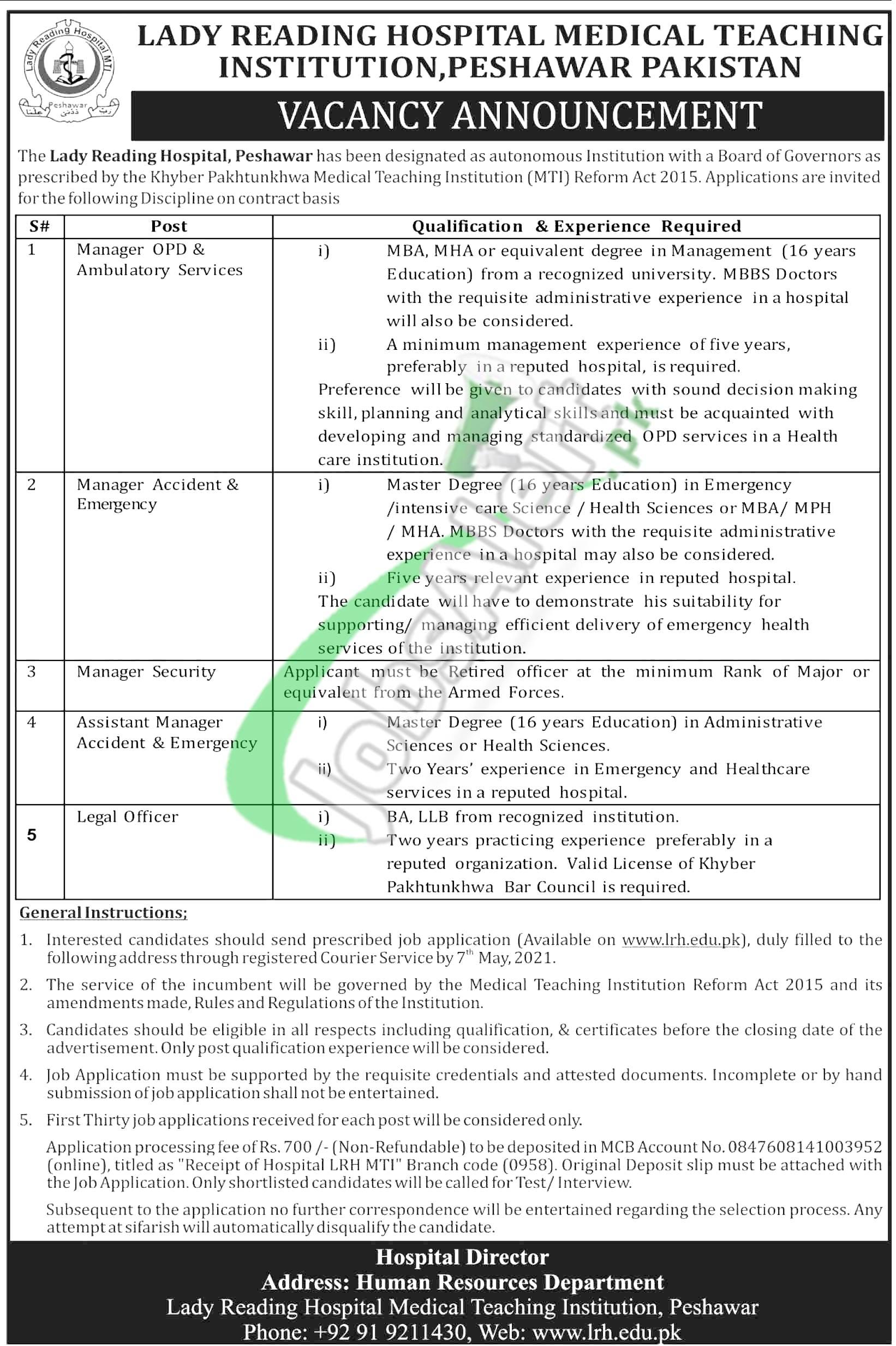 www.lrh.gov.pk Jobs
