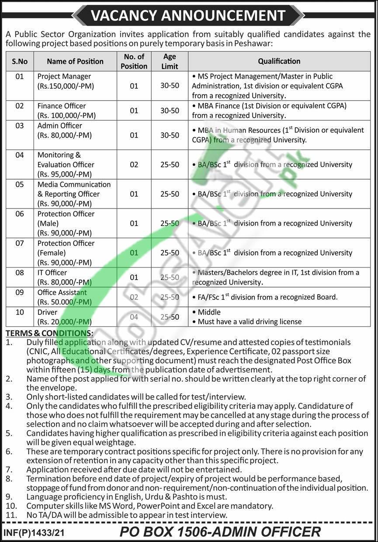 PO Box 1506 Peshawar Jobs