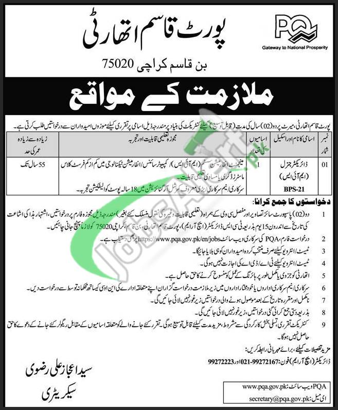 Port Qasim Authority Jobs