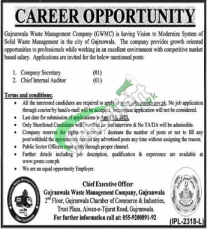 GWMC Gujranwala Jobs