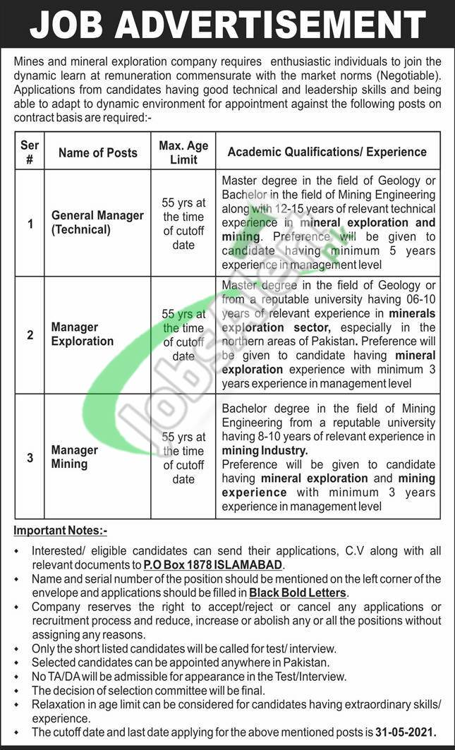 PO Box 1878 Islamabad Jobs