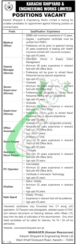 KSEW Jobs