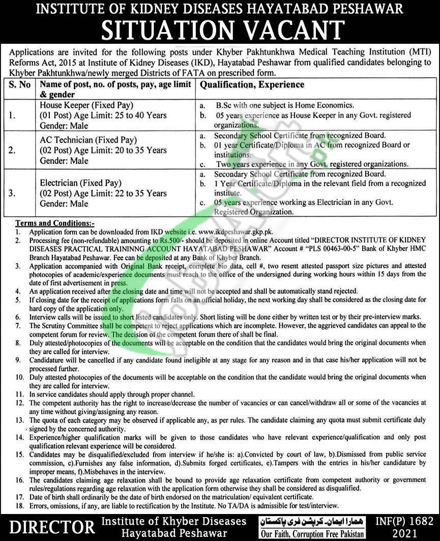 IKD Peshawar Jobs