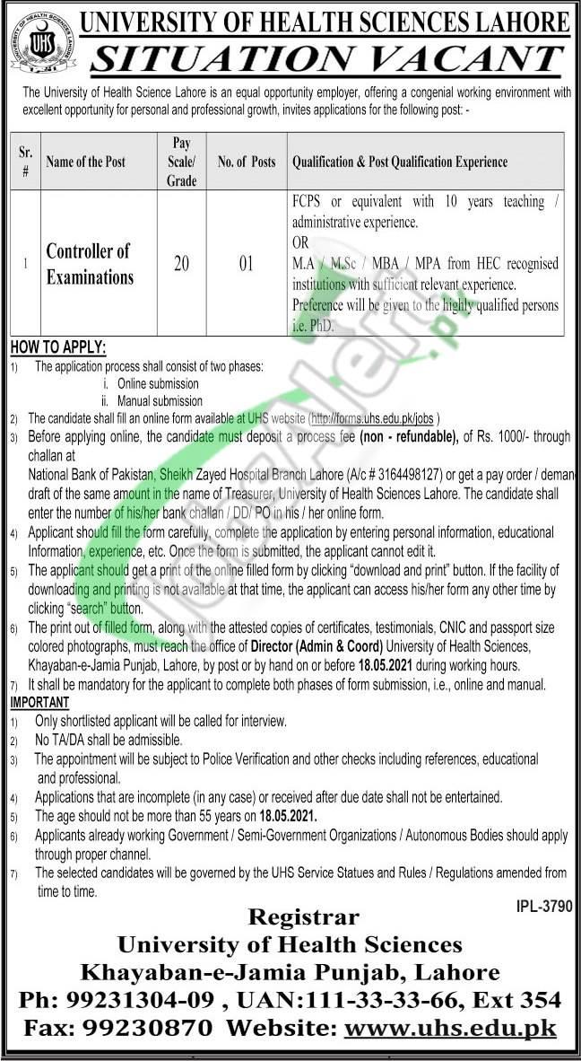 UHS Lahore Jobs