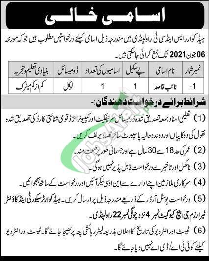 Headquarter Security and Counter Terrorism Rawalpindi Jobs