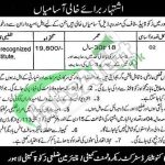 District Zakat Committee Lahore Jobs