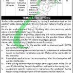 Deputy Commissioner Upper Dir Jobs