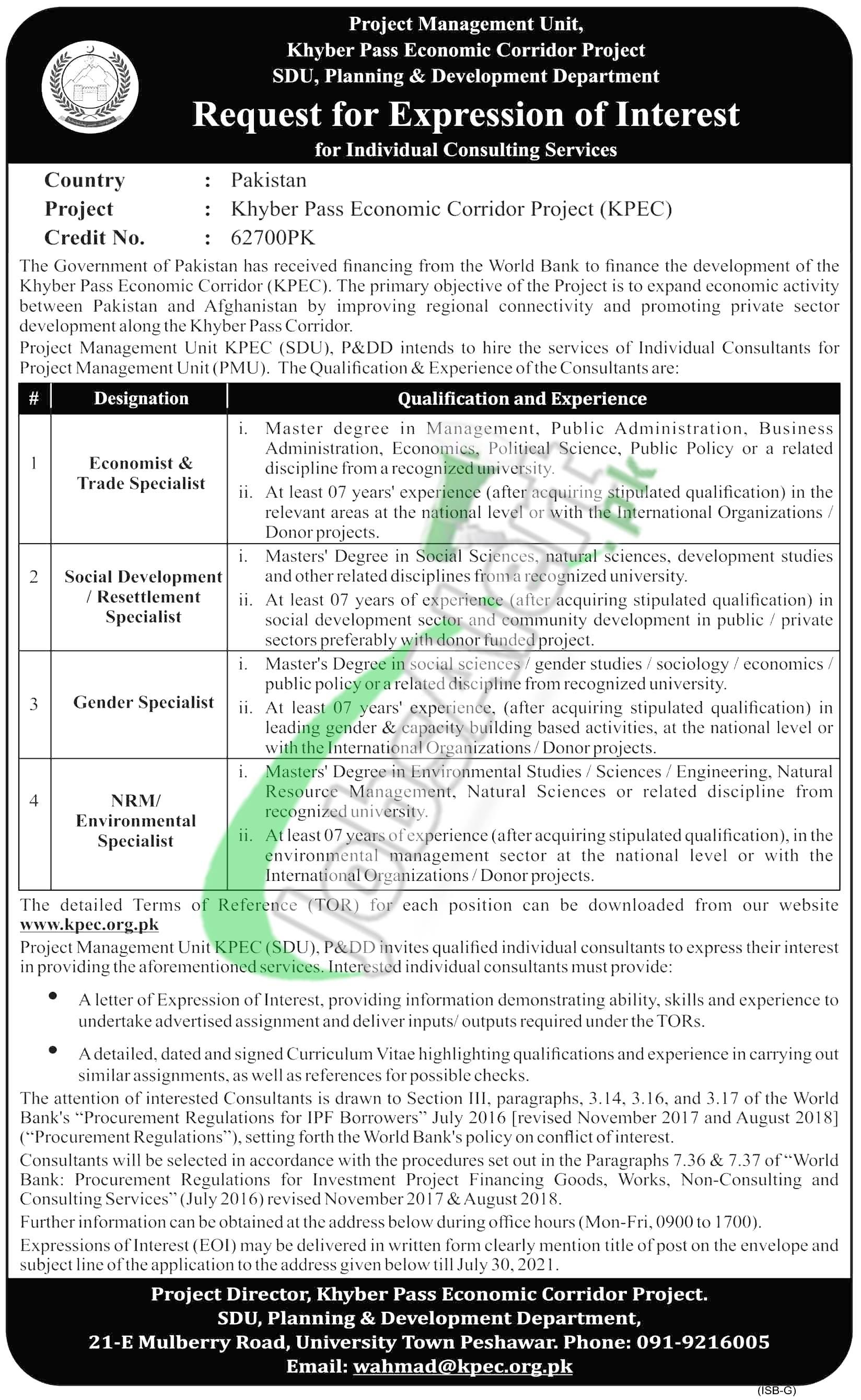 Planning and Development Department KPK Jobs