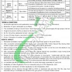 Deputy Commissioner Office Jobs in Abbottabad