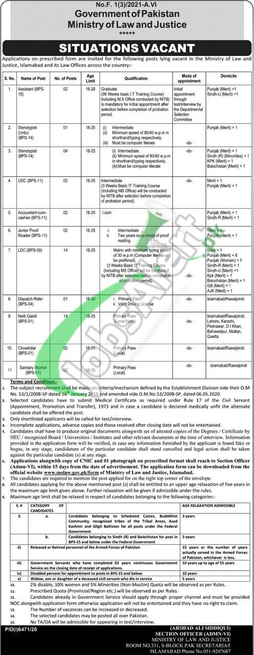 Ministry of Law & Justice Jobs
