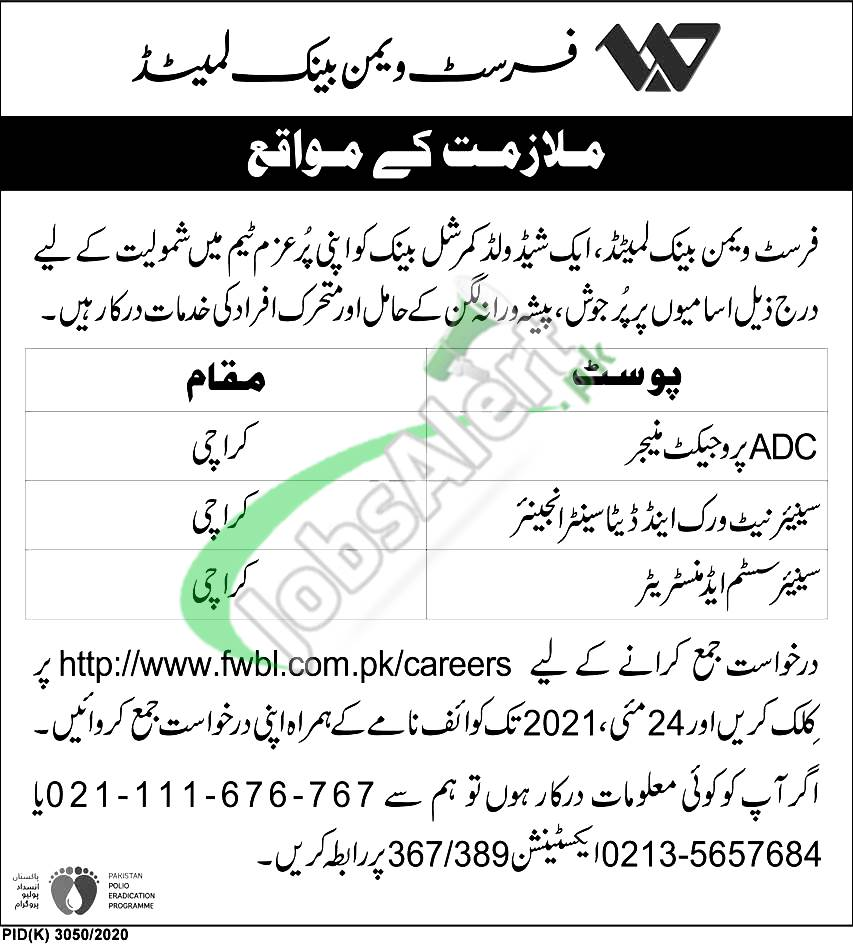 First Women Bank Limited Jobs