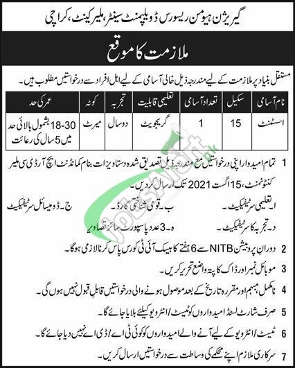 Garrison HRDC Karachi Jobs