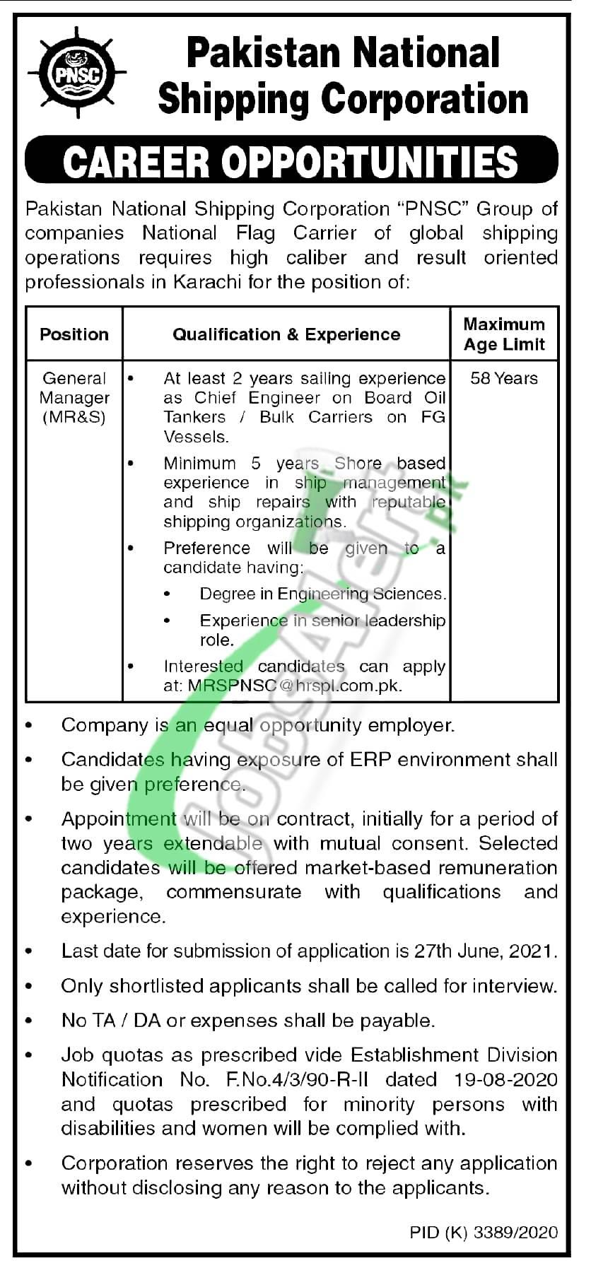 Pakistan National Shipping Corporation PNSC Jobs