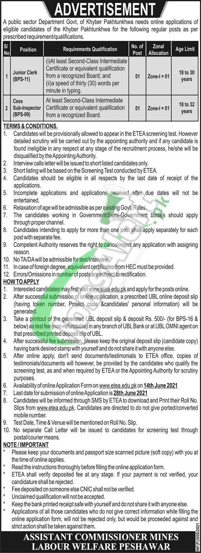 Public Sector Organization KPK Jobs