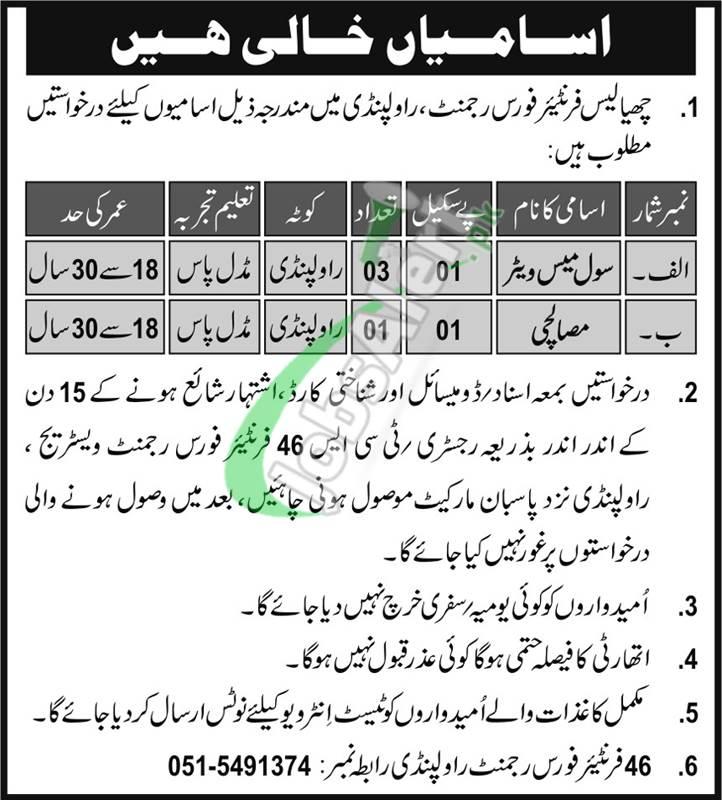 46 Frontier Force Regiment Rawalpindi Jobs