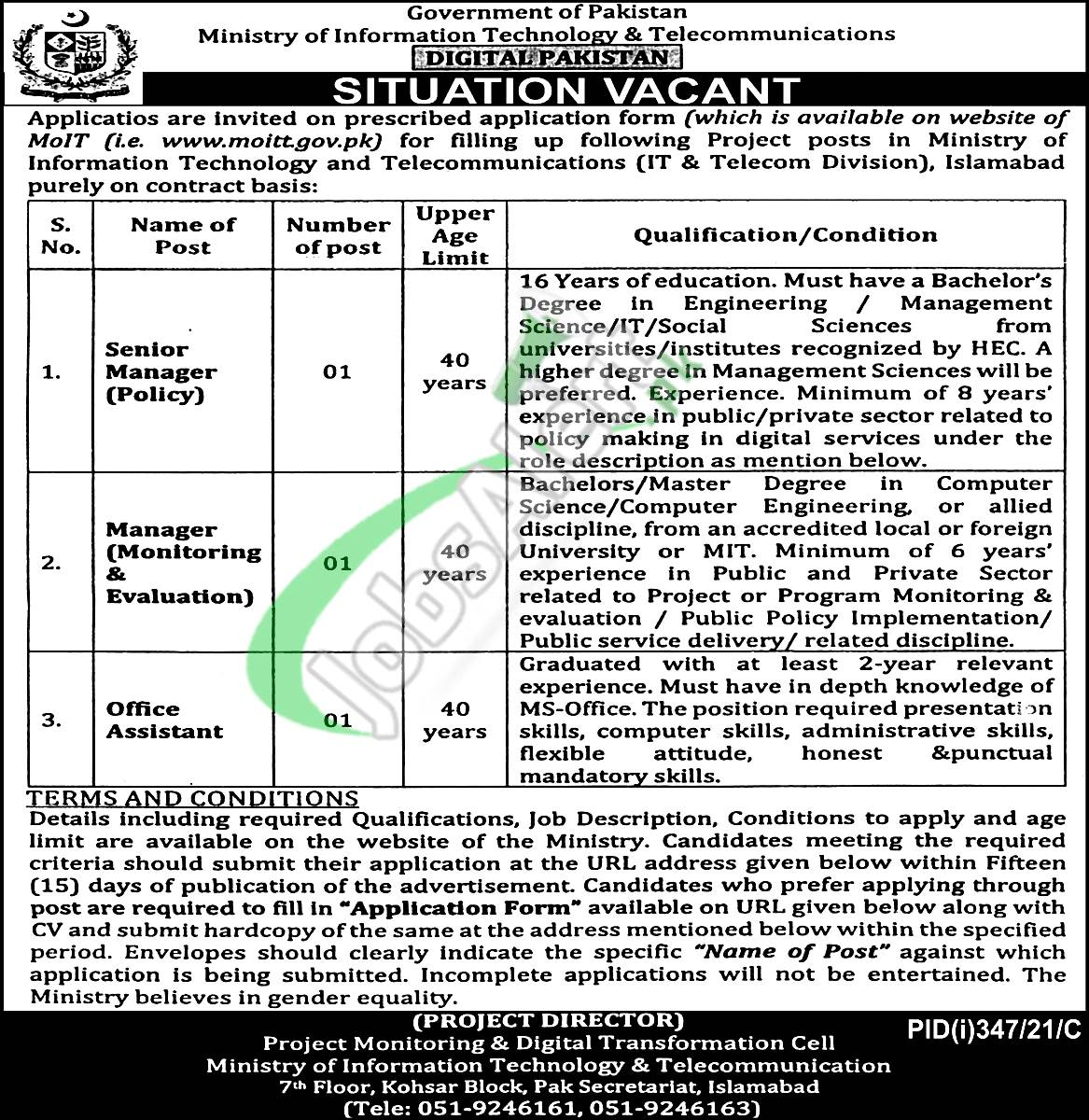 Jobs in Ministry of IT