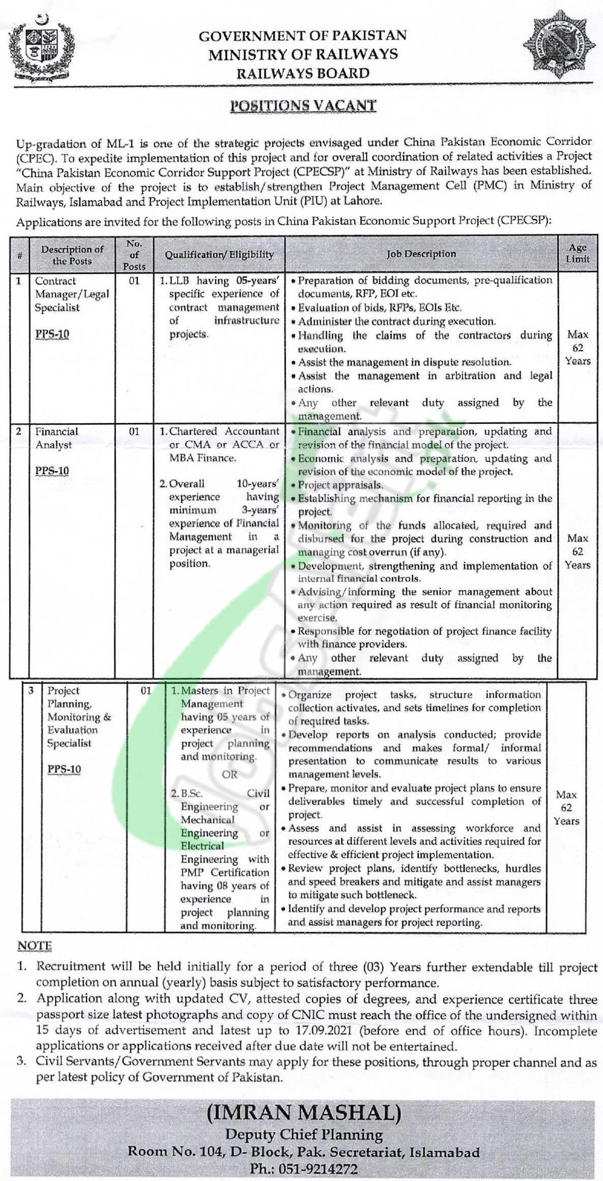 CPEC Jobs