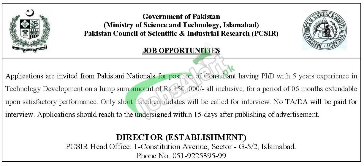 PCSIR Islamabad Jobs