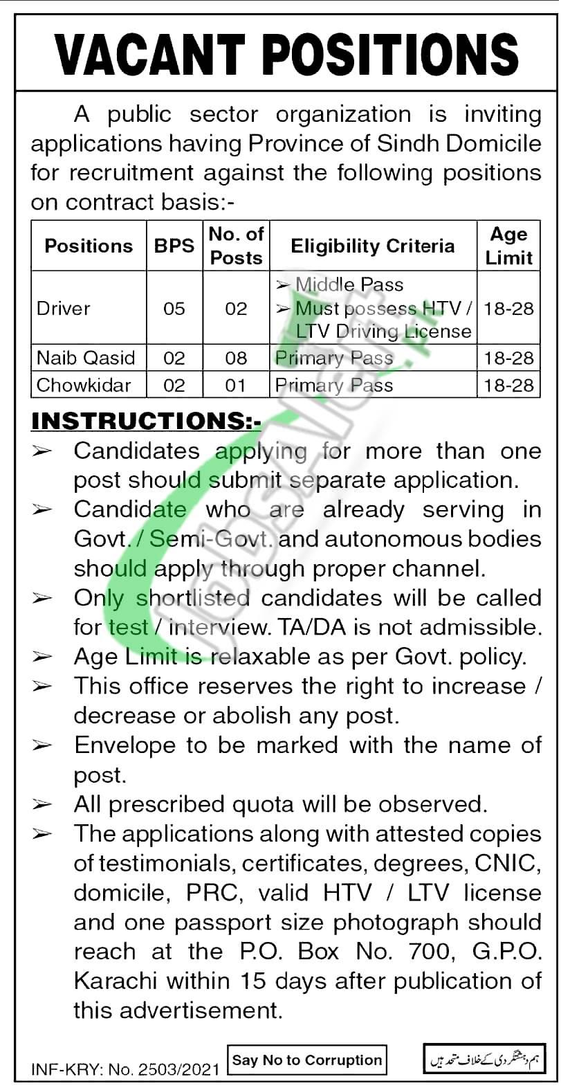 PO Box 700 Karachi Jobs