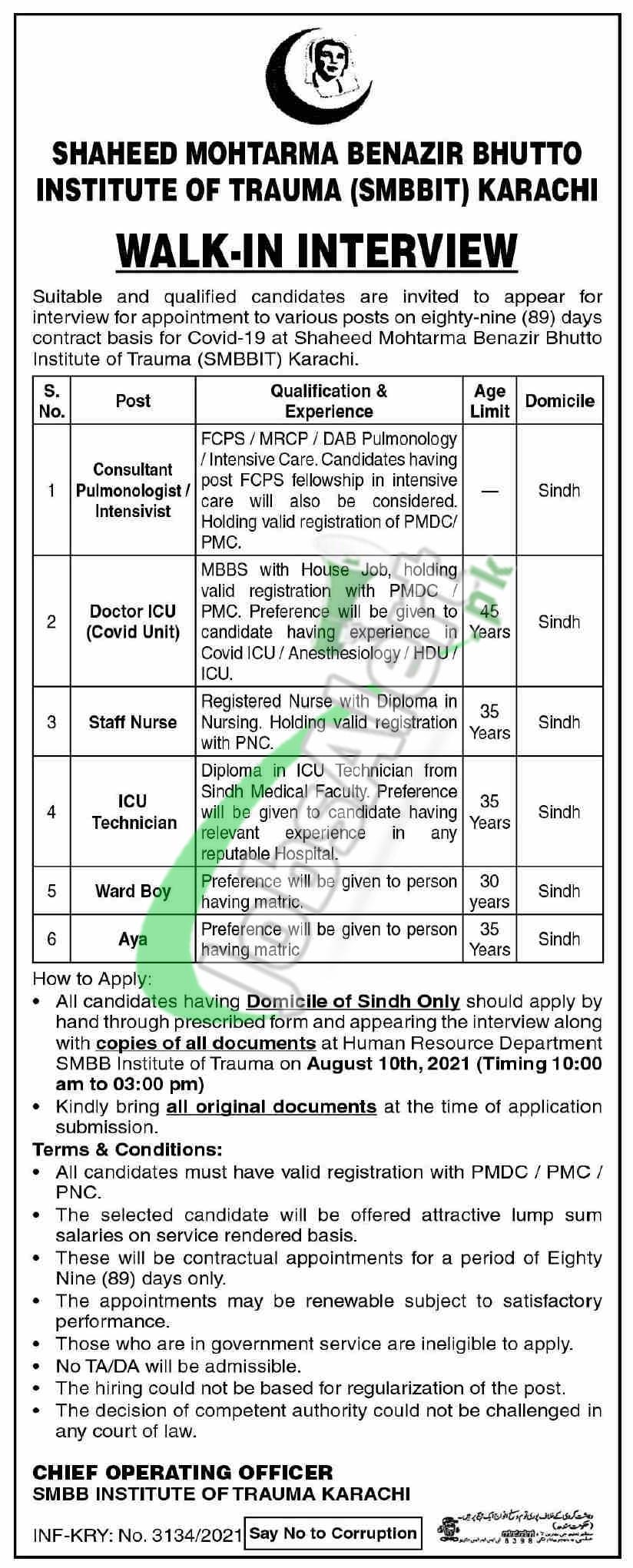 Shaheed Mohtarma Benazir Bhutto Trauma Centre Karachi Jobs