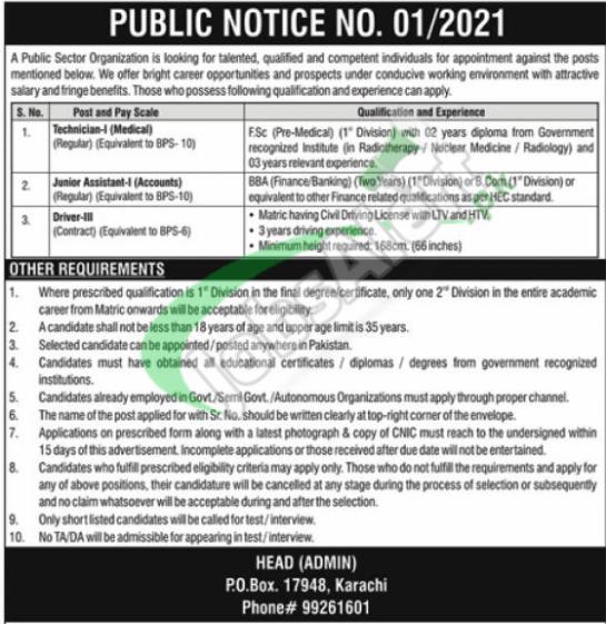 PO Box 17948 Karachi Jobs