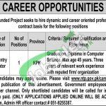 National TB Control Program Jobs 2021 Peshawar Latest Advertisement