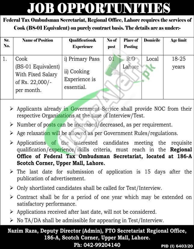 Federal Tax Ombudsman of Pakistan Jobs