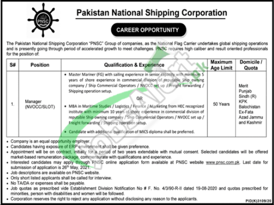 Apply in PNSC Pakistan National Shipping Corporation 2021 Career Opportunity