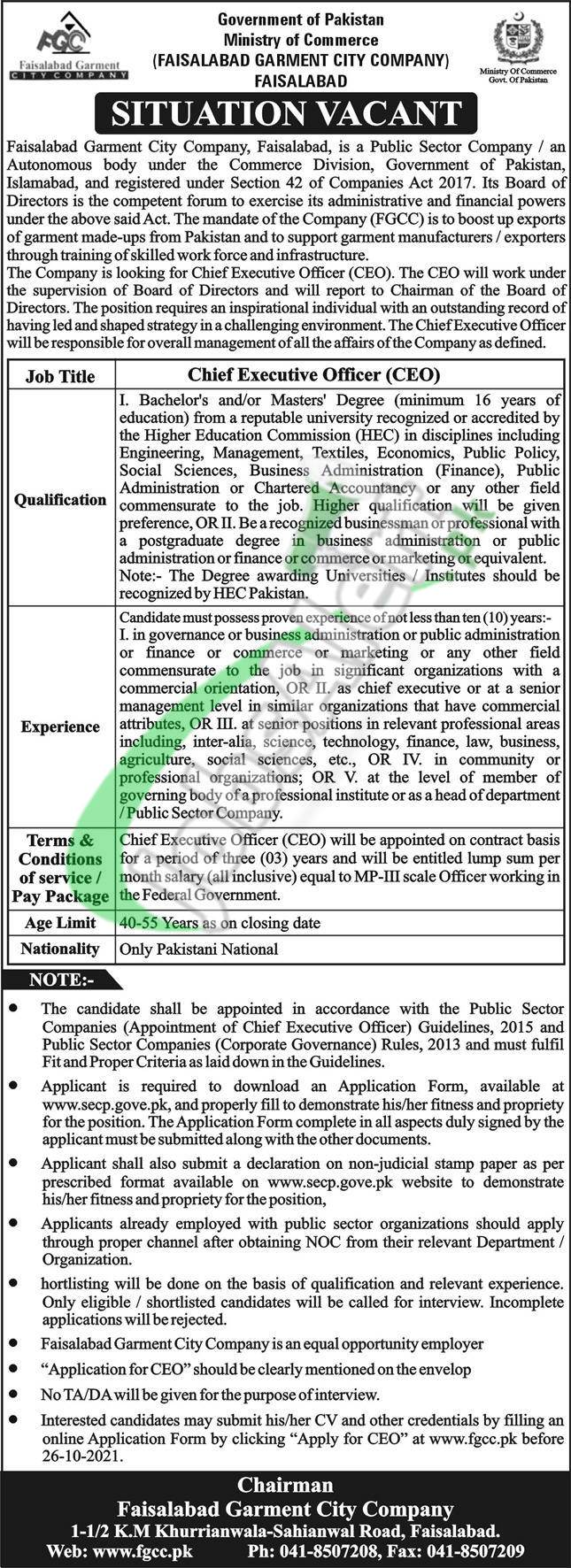 Faisalabad Garment City Company Jobs 2021 | Ministry of Commerce and Textile Industry